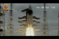 Start Chandrayaan 2