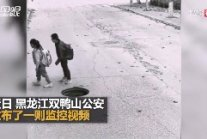 Kids place large bricks around a open manhole