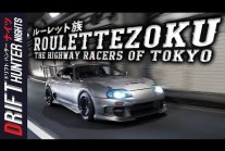 Inside The High Stakes World Of Tokyo's Loop Racers