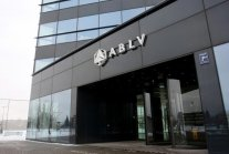 Money laundering charge: Latvian bank acquitted | Eur News