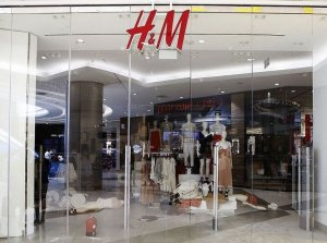 Complete coverage of H & M Stores Black Friday Ads & H & M Stores Black Friday deals info.