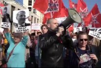 New Moscow protests against Russian pension reform bill
