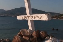 Locals in Lesvos raise Christian Cross again · Greek City Times