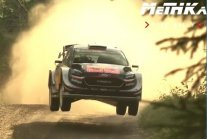 WRC Rally Finland 2018 by...
